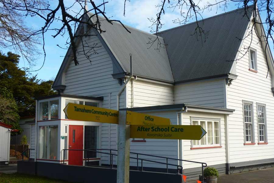 Tamahere School